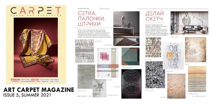 ART_CARPET_magazine template 5